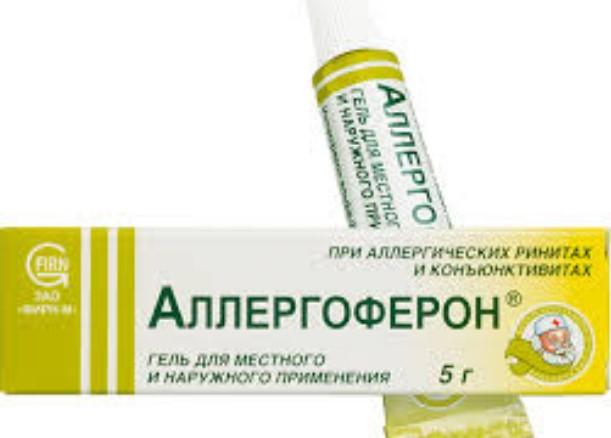 Аллергоферон гель для глаз