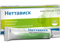 Мазь Неттависк