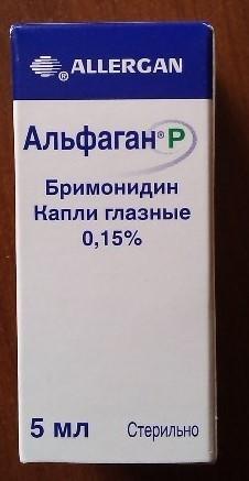 Глазные капли Альфаган р