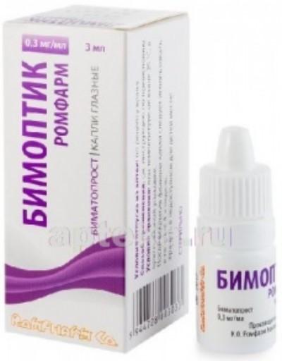 Форма выпуска Бимоптик Ромфарм
