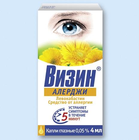 Глазные капли Визин Алерджи