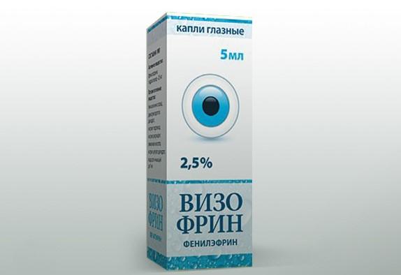 Капли для глаз Визофрин