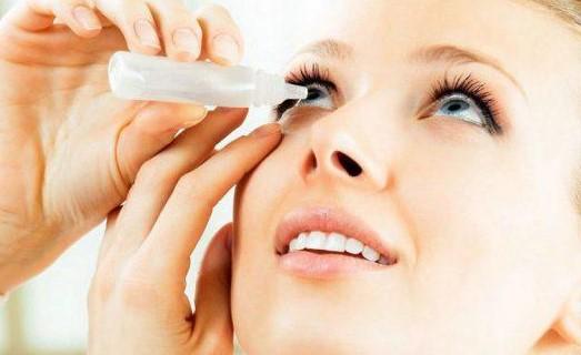 Гентамицин-ферейн капли для глаз
