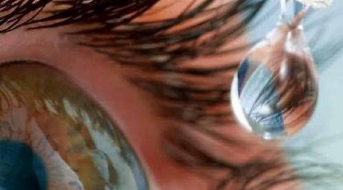 Глазные капли Глаукопт