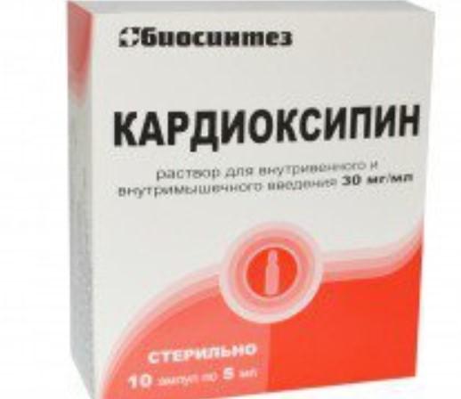 Капли для глаз Кардиоксипин