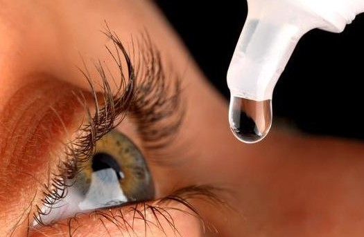 Глазные капли Кромицил-солофарм форма выпуска