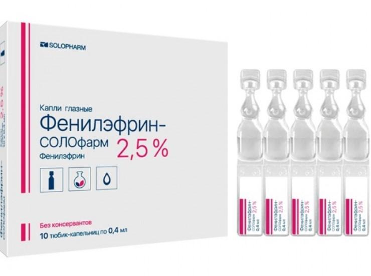 Фенилэфрин-солофарм 2,5%