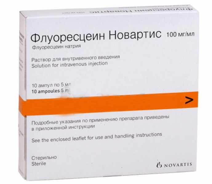 Флуоресцеин Новартис