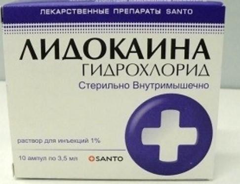 Капли для глаз Лидокаин гидрохлорид форма выпуска