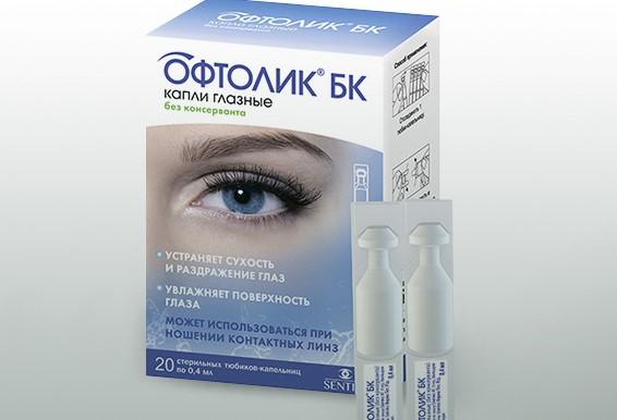 Капли от сухого глаза Офтолик БК