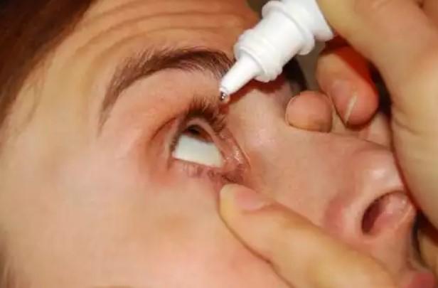 Глазные капли Тимолол-беталек