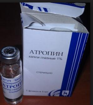 atropin-forma-vyipuska
