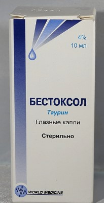 bestoksol-glaznyie-kapli-forma-vyipuska