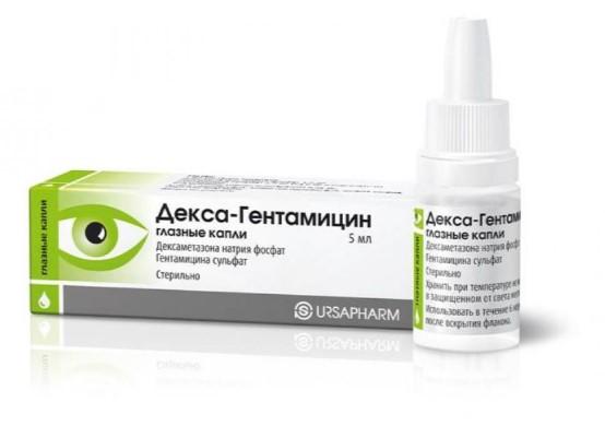 Глазные капли Декса-Гентамицин - это антибактериальный перпарат
