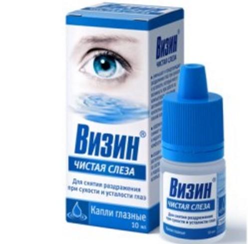 Глазные капли Визин Чистая слеза предназначены для увлажнения глаз