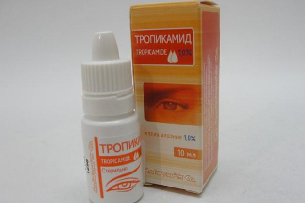 Тропикамид глазные капли