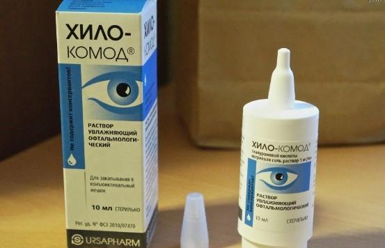 Глазные капли Хило-Комод выпускаются в стерильных флаконах по 10 мл