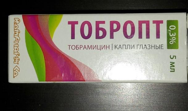 Глазные капли Тобропт выпускаются во флаконах 5 мл