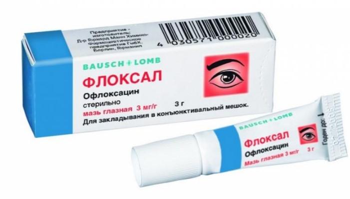 Глазная мазь Флоксал - это противомикробное средство
