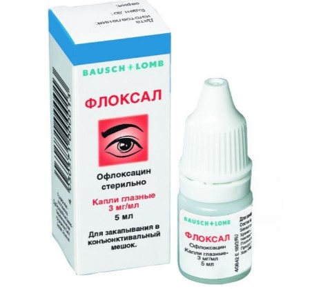 Глазные капли Флоксал - это антибактериальное средство.
