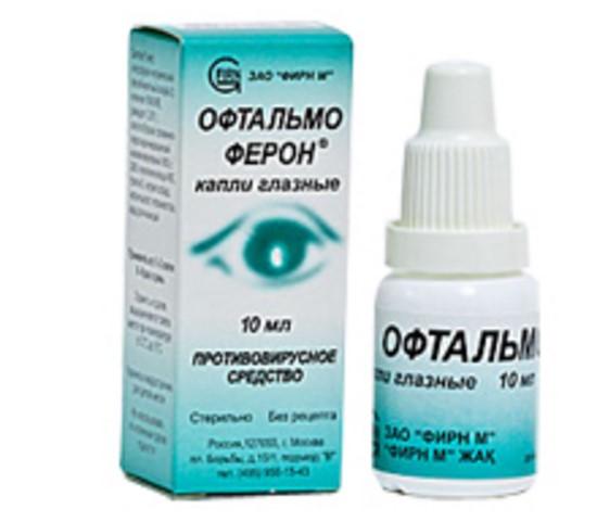 Глазные капли Офтальмоферон - это эффективное противовоспалительное и антибактериальное средство