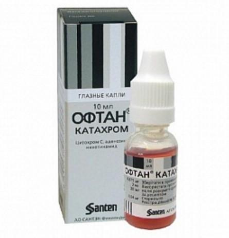 Глазные капли Офтан Катахром - средство от катаракты