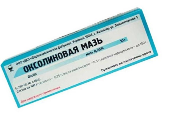 Мазь Оксолиновая - это противовирусное средство.