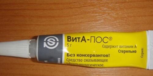 Глазная мазь Вита-ПОС выпускается в тубах по 5 г