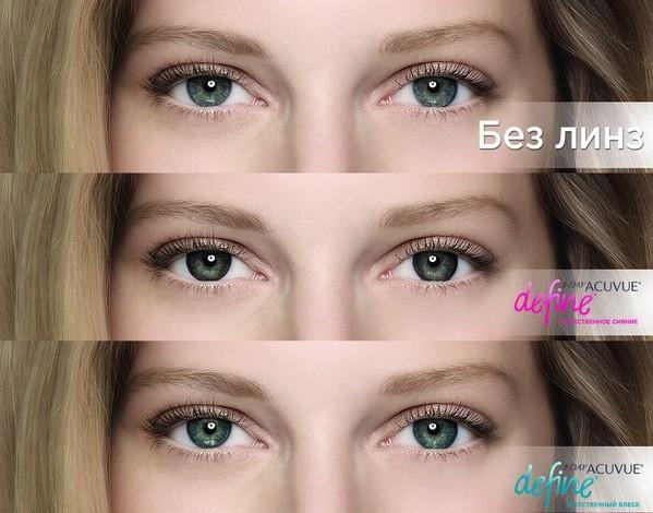 Бьюти линзы Acuvue на глазах