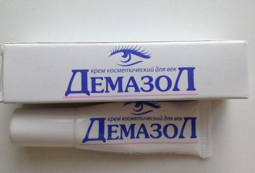 Крем Демазол выпускается во флаконах 10 г