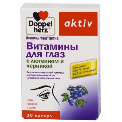Доппельгерц актив с Лютеином и черникой - это витамины для глаз, которые восстанавливают зрение и возвращают четкость