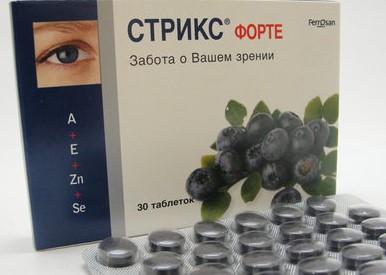 Выпускается Стрикс форе по 30 таблеток