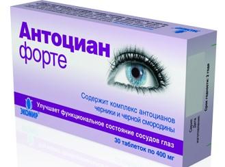 Производится препарат в виде таблеток по 10 штук
