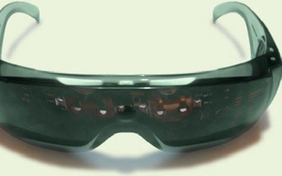 Глазной аппарат Алмедис