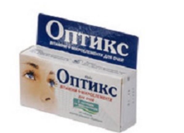Глазные капли Оптикс выступают в роли витамин для галз