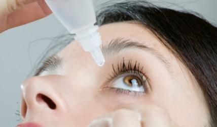 Глазные капли OptoClean Whitening форма выпуска