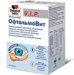 Глазные витамины ОфтальмоВит - это биологический комплек