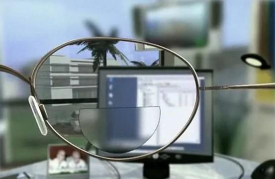 Изображение в бифокальных линзах