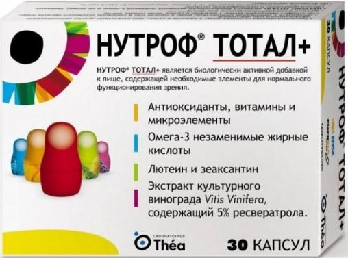Нутроф Тотал - биологические витамины для глаз