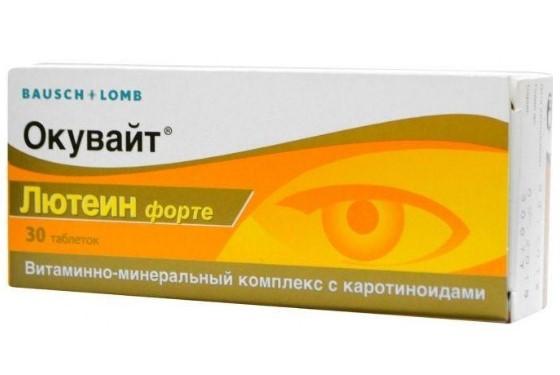 Окувайт Лютеин Форт - это витамины для глаз