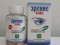 Витамины для глаз Зрение плюс