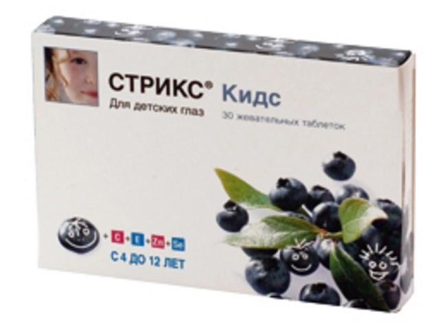 Стрикс Форте Кидс - это детские витамины