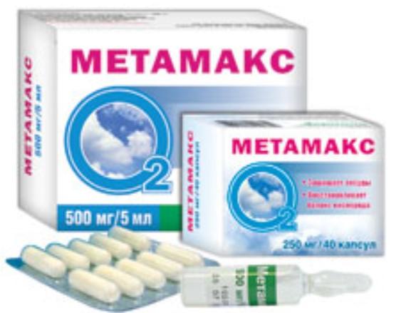 Форма выпуска Метамакс