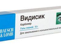 Глазной гель Видисик