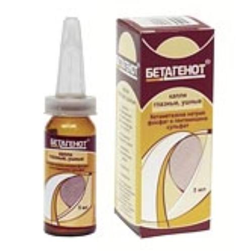 Бетагенот применяется при воспалительных процессах