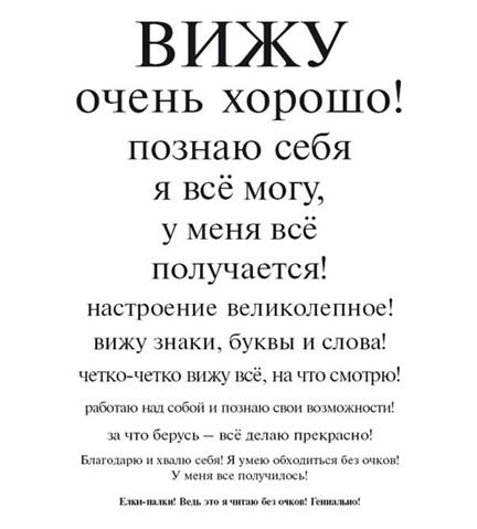 Талица Норбекова