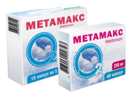 Действие капель Метамакс