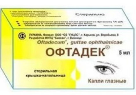 Офтадек - это антисептическое средство