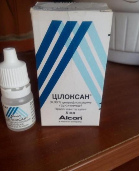 Капли Цилоксан - это противовоспалительное средство