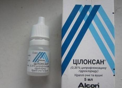 Цилоксан форма выпуска